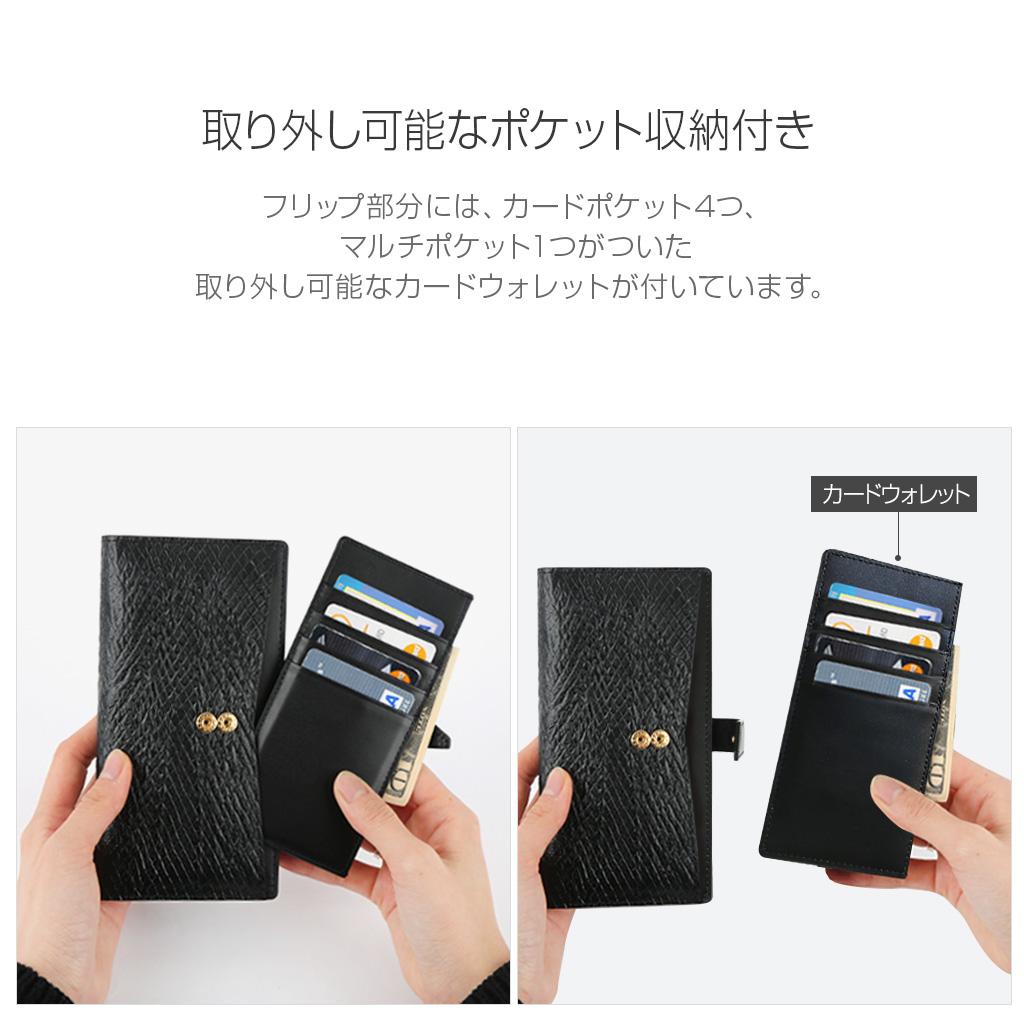 多機種のスマートフォンに対応した手帳型ケース