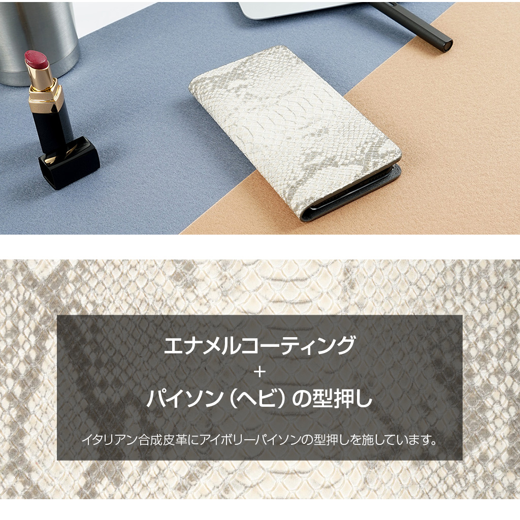多機種対応スライド式 手帳型ケース Milk Snake Diary Mサイズ