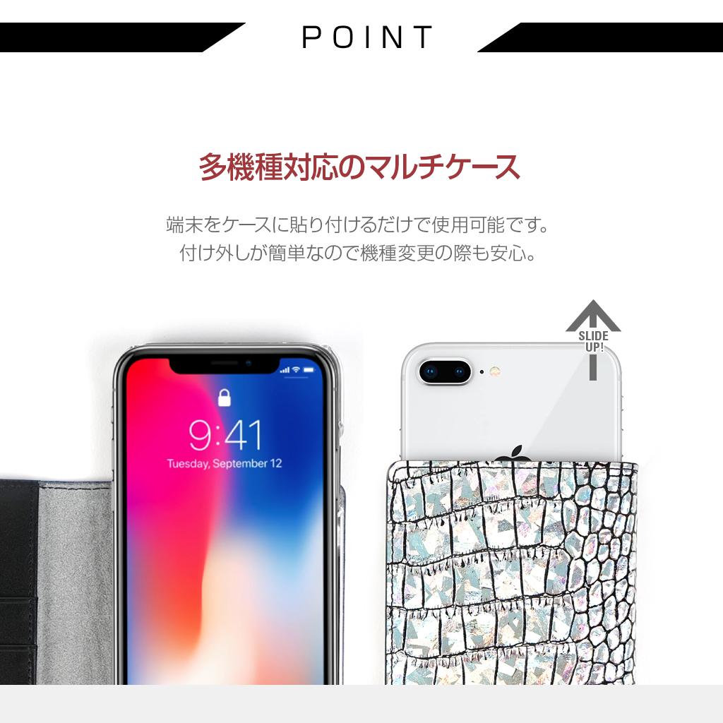 高級感とオリジナリティが一体化した多機種スマートフォンに対応したスライド式マルチケース