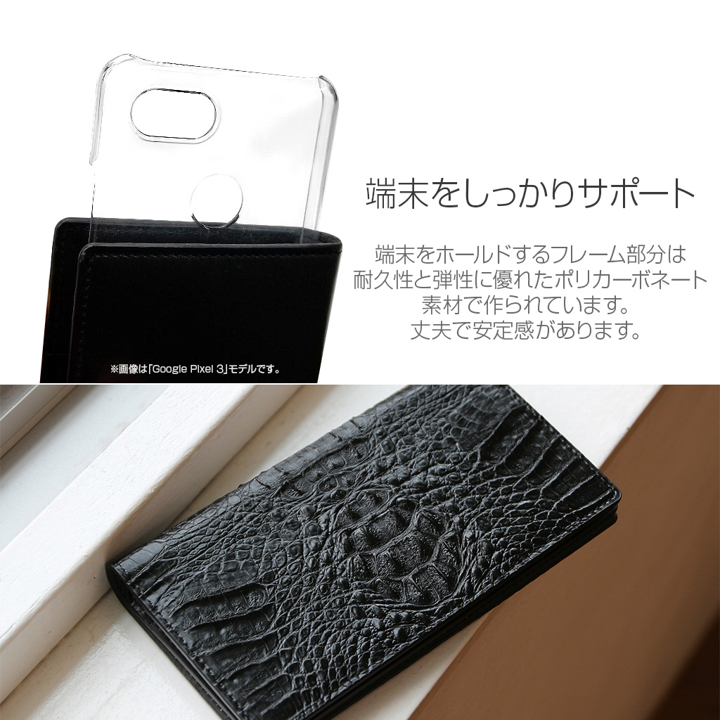 HANSMARE CROCO DOUBLE FLIP CASE