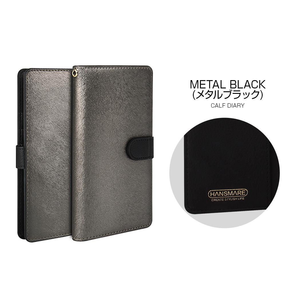 メタルブラック