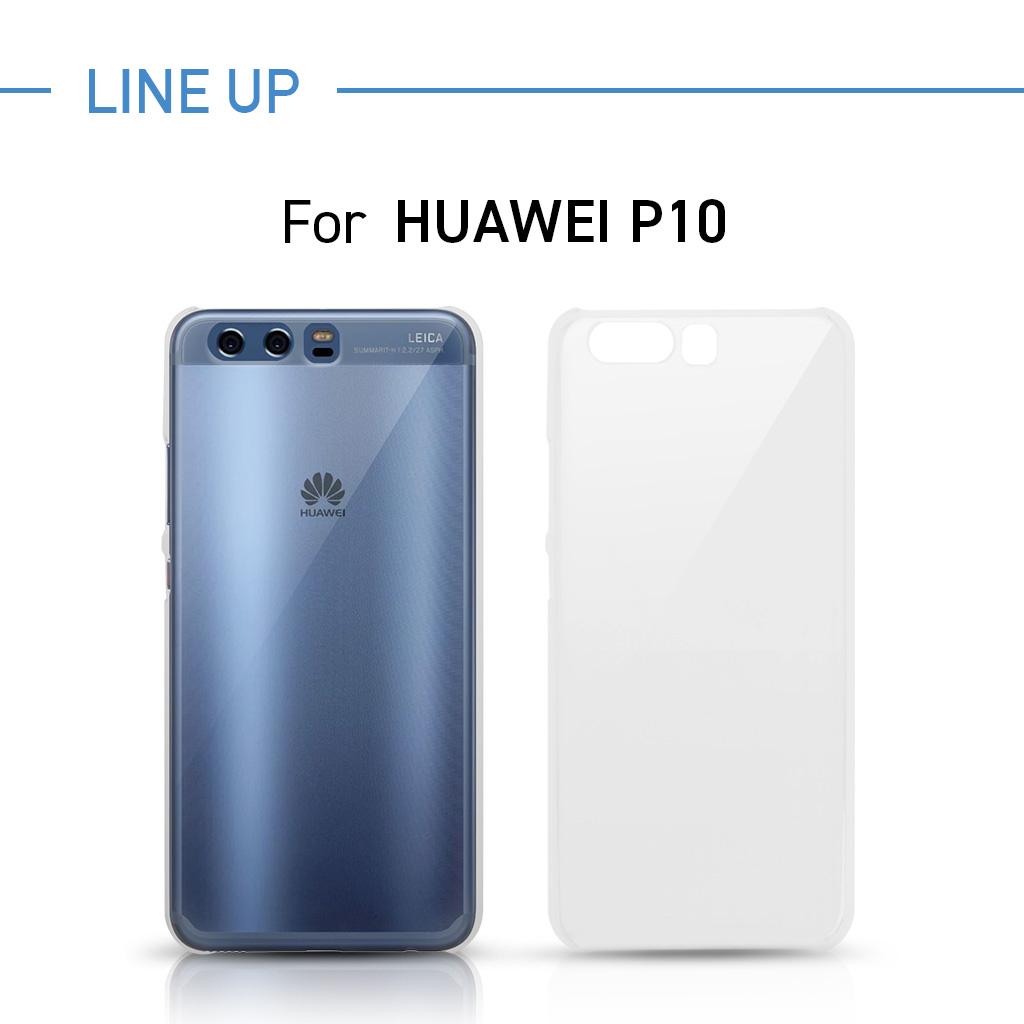 HacrayHUAWEI P10専用クリアケース