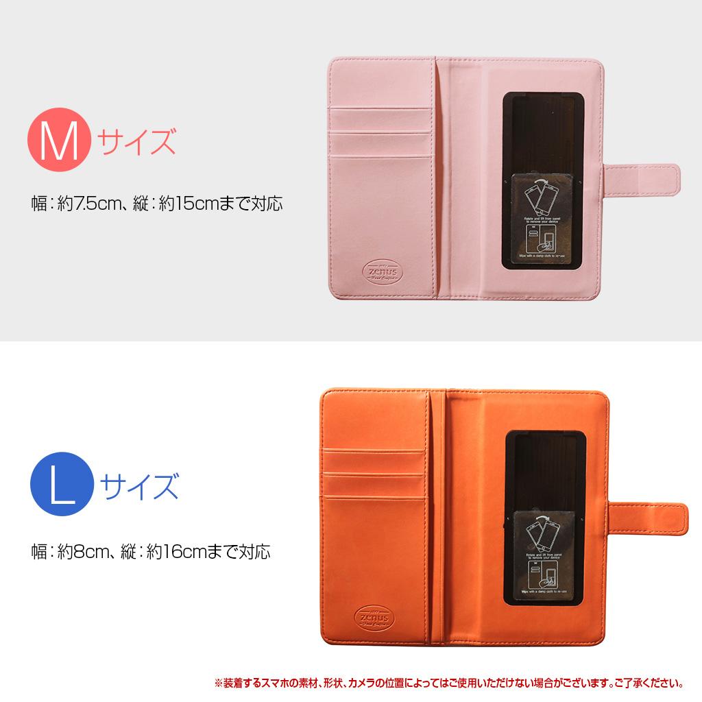 多機種のスマートフォン