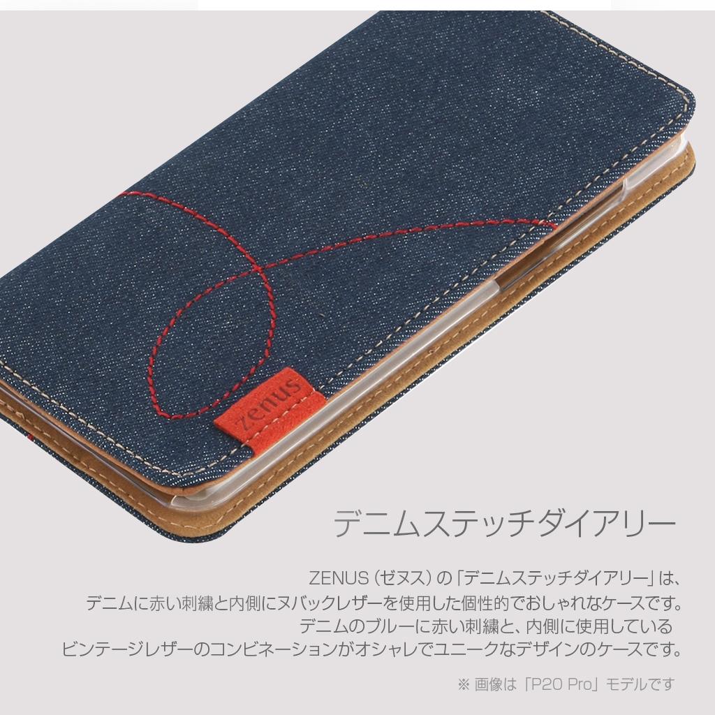 デニムのブルーに赤い刺繍と、内側に使用しているビンテージレザーのコンビネーション