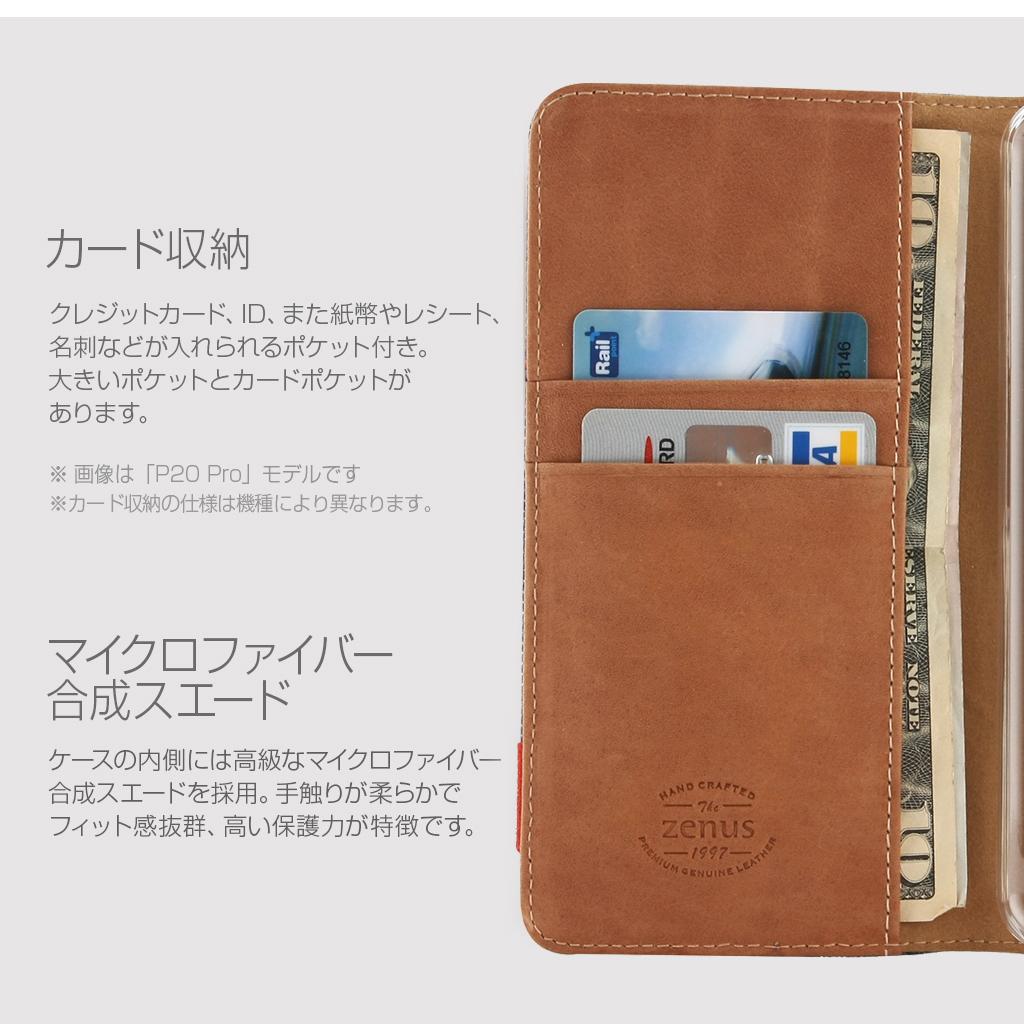 クレジットカード、ID、また紙幣やレシート、名刺などが入れられるポケット付き