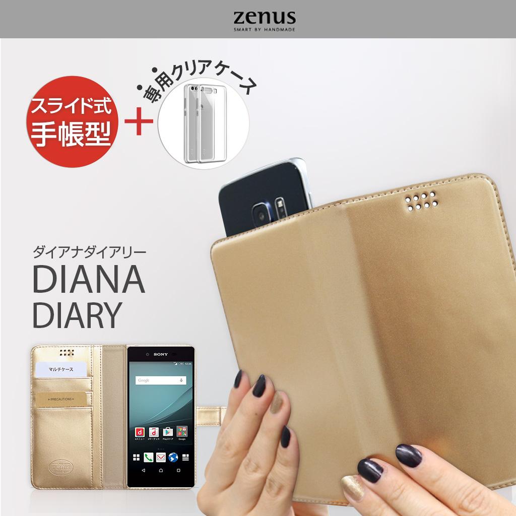 ZENUS Diana Diary