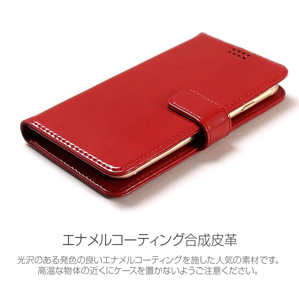 スライド式手帳型ケース
