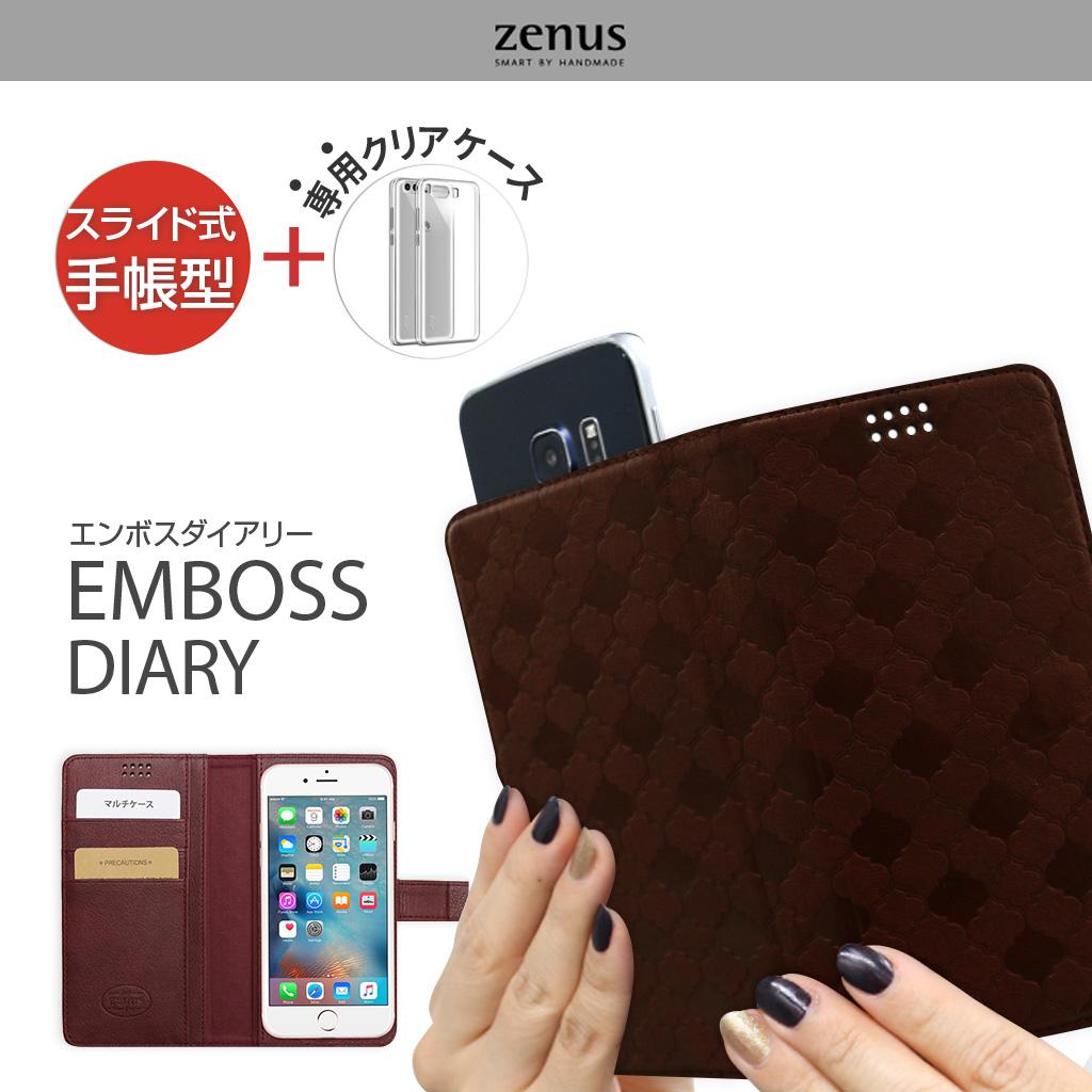 ZENUS Emboss Diary