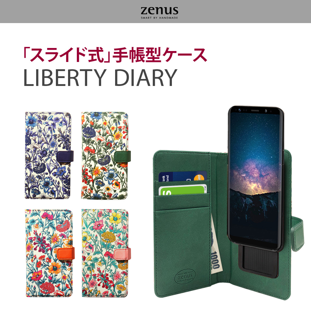 ZENUS Liberty Diary