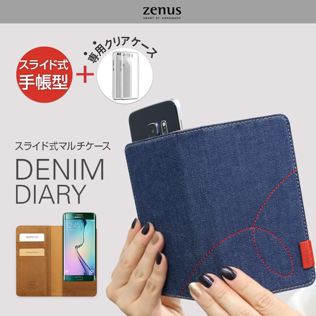 ZENUS Denim Stitch Diary
