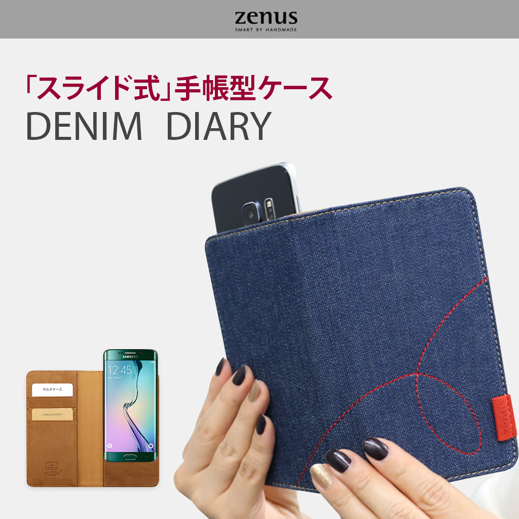 ZENUS Denim Stitch Diary