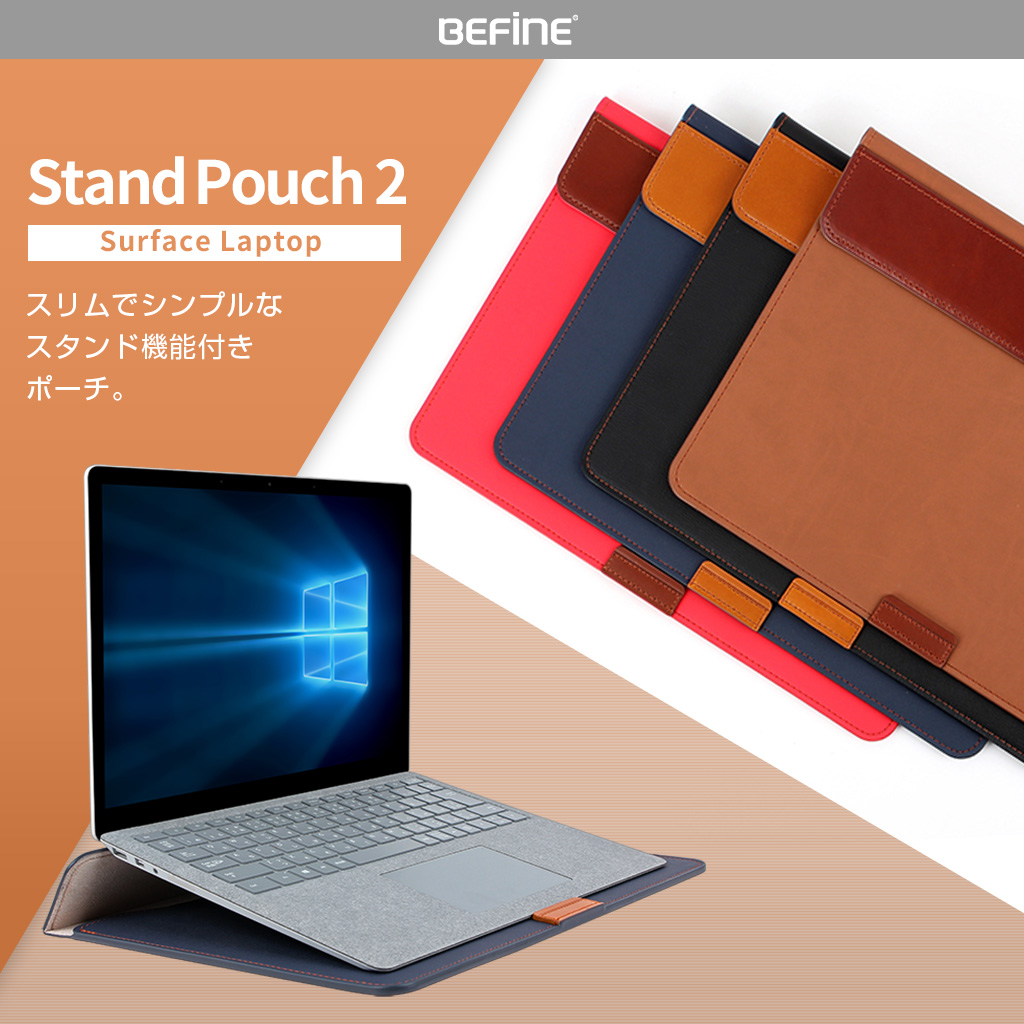 Surface Laptop 専用 BEFiNE Stand Pouch 2