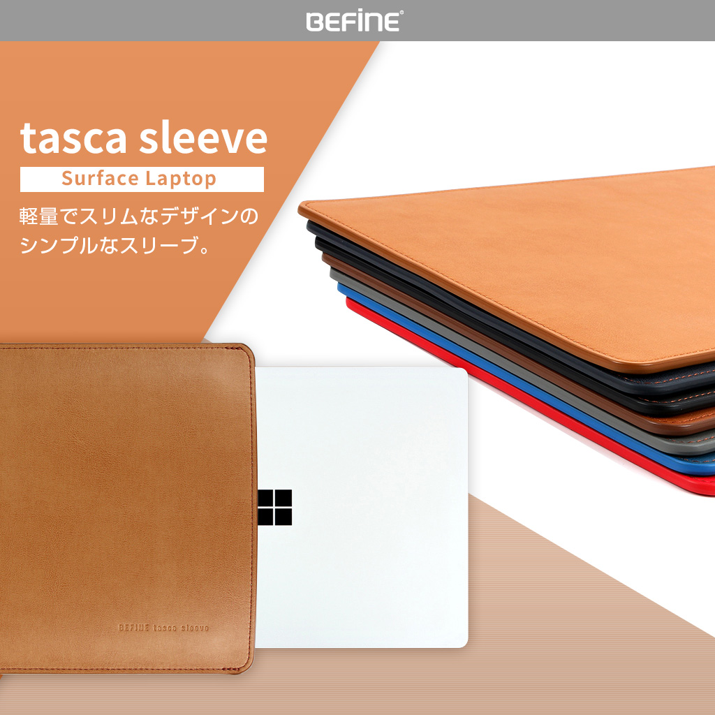 Surface Laptop 専用 BEFiNE tasca sleeve