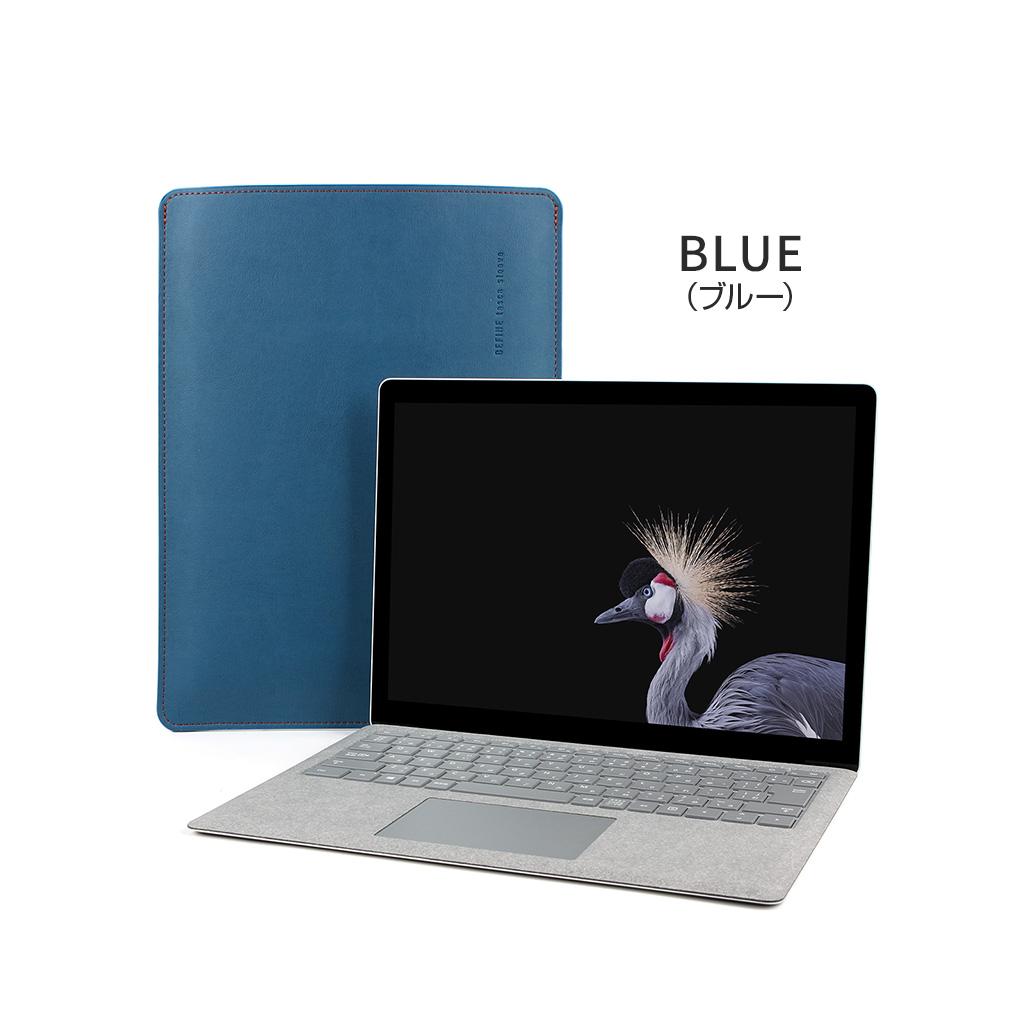 Surface Laptopをしっかり保護