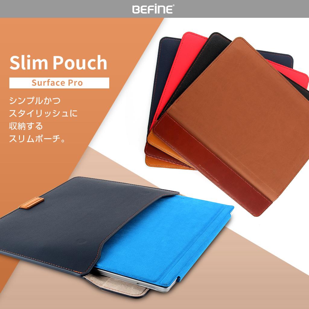 Surface Pro 対応 BEFiNE Slim Pouch