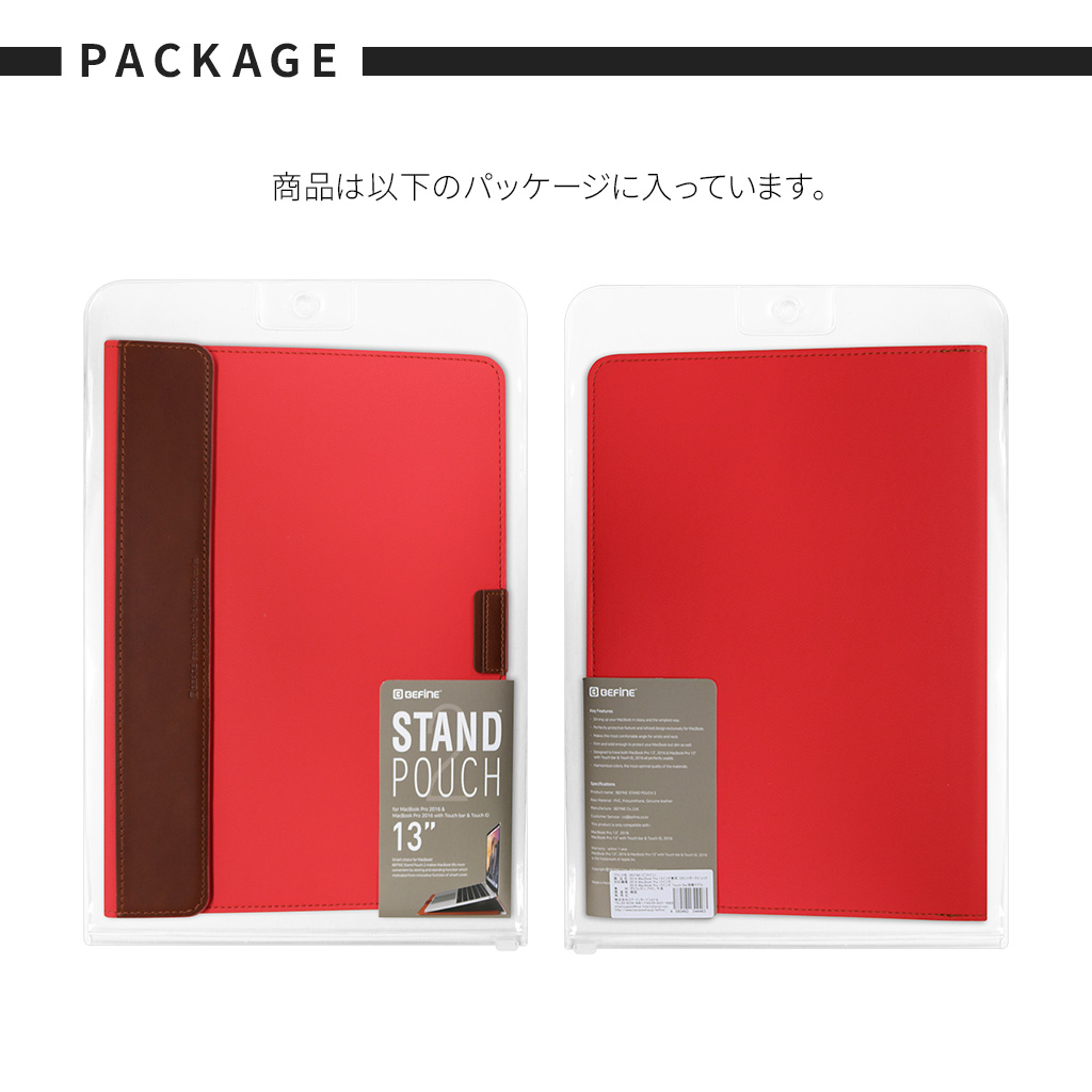 Surface Pro slim pouch レッド