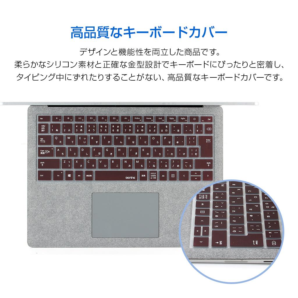 BEFiNE キースキン サーフェス ラップトップ マイクロソフト