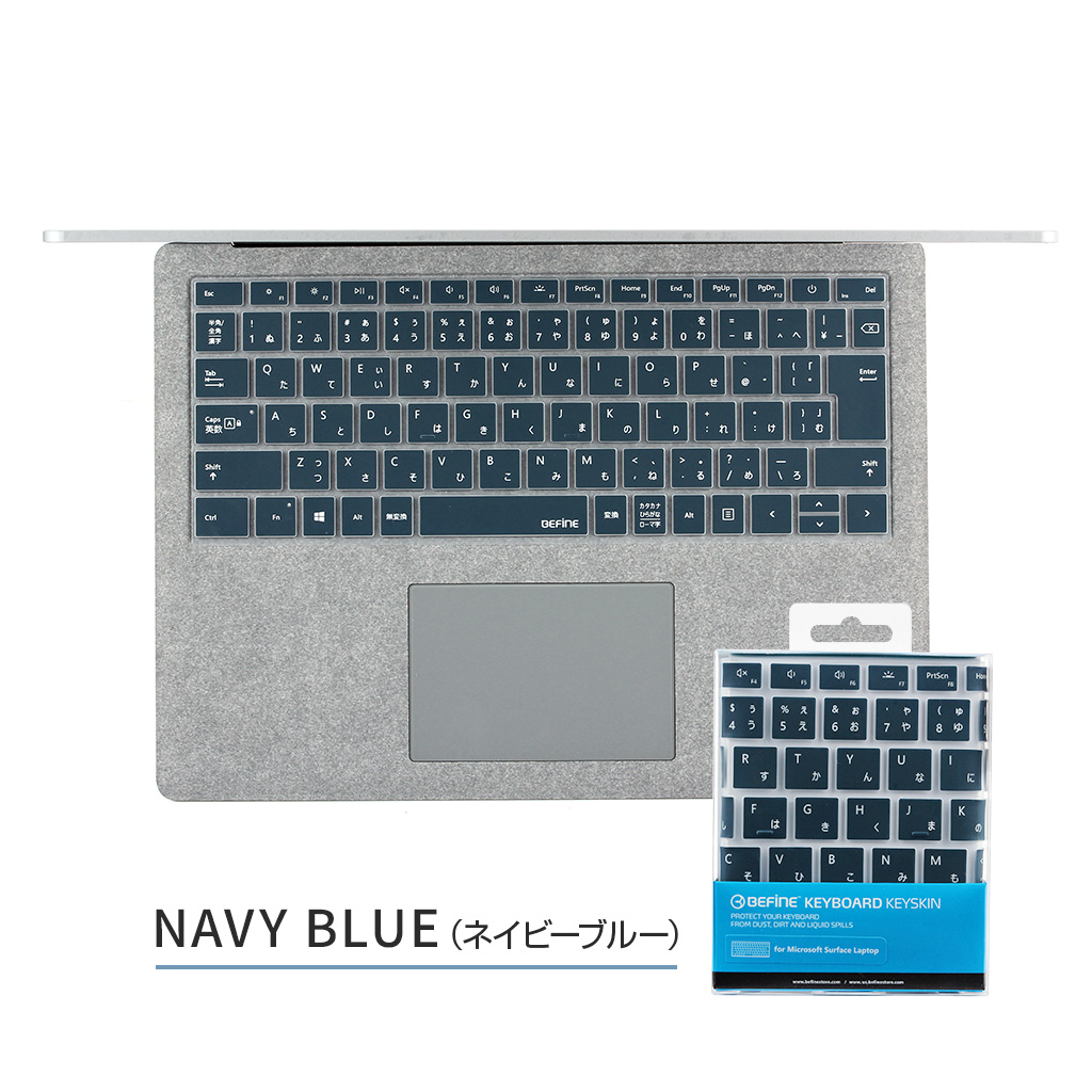 Surface Laptopに忠実に設計されたキーボードカバー