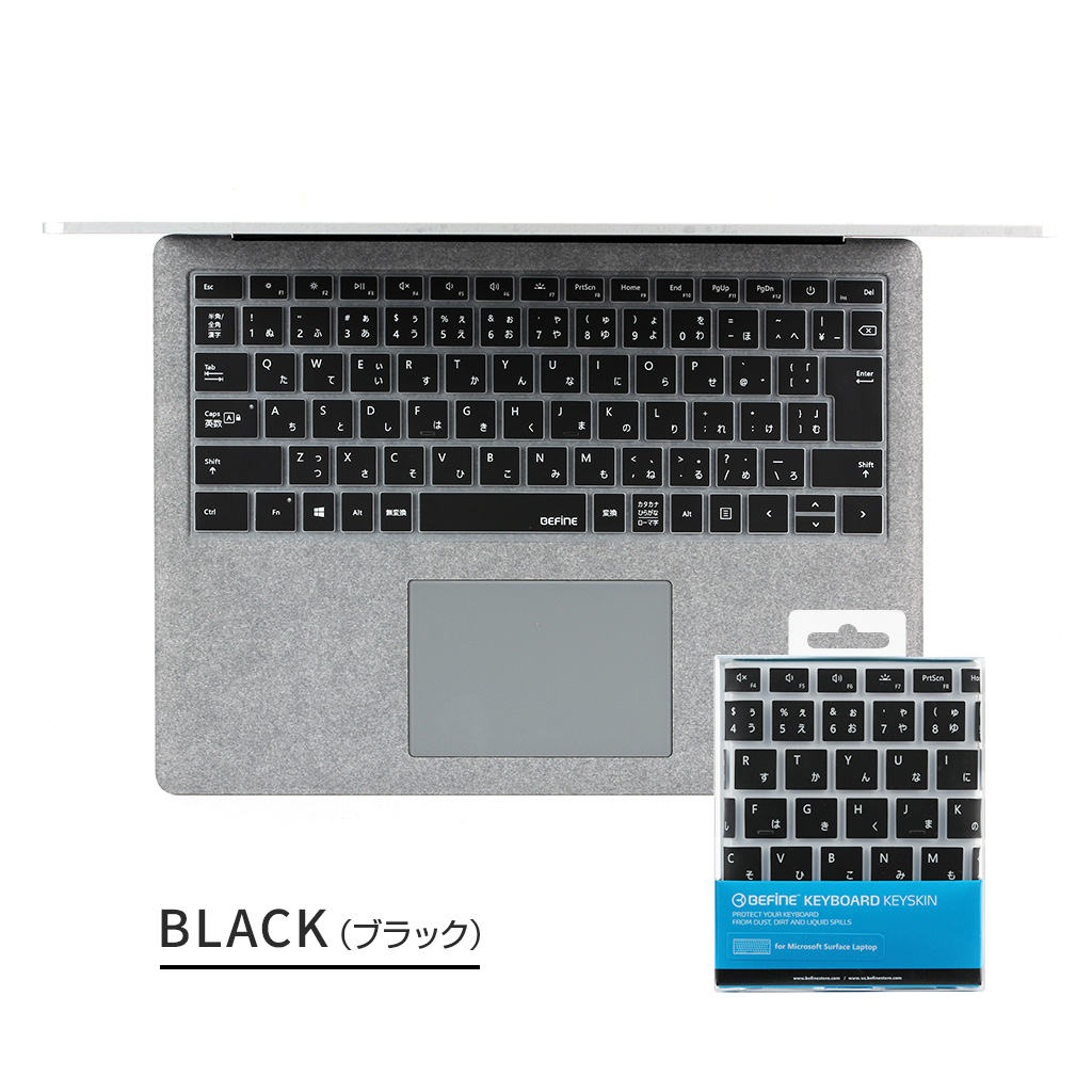 Surface Laptop Keyskin ワイン/グレー