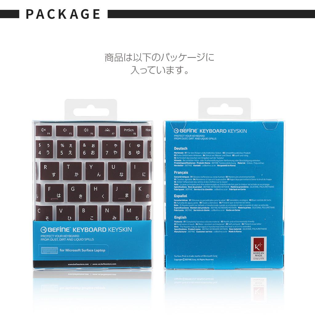 Surface Laptop Keyskin ネイビーブルー/ブラック