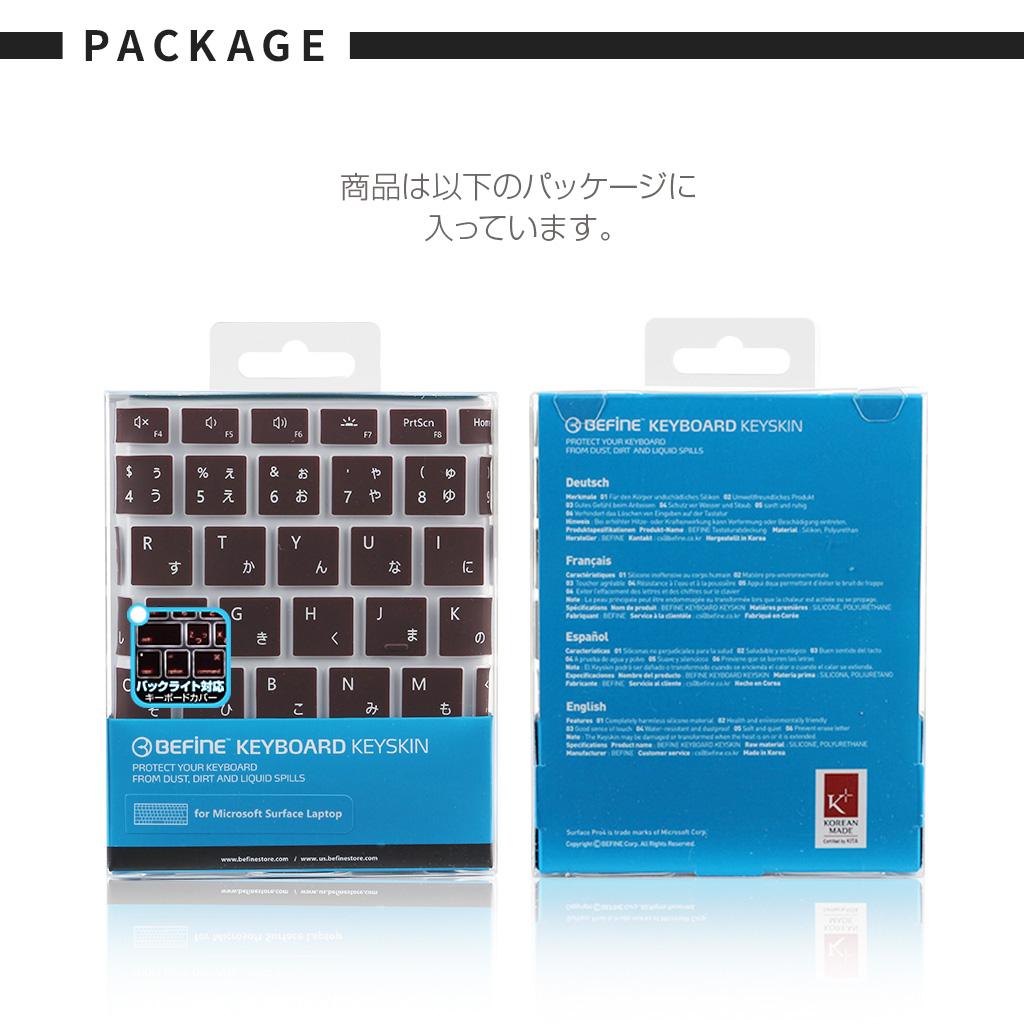 Surface Pro Keyskin