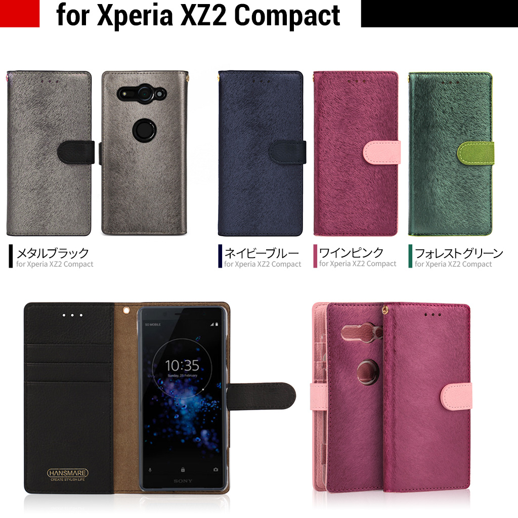 Xperia XZ1 HANSMARE CALF Diary ネイビーブルー