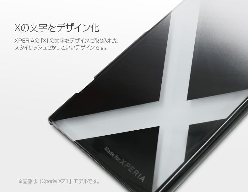Xの文字をデザイン化