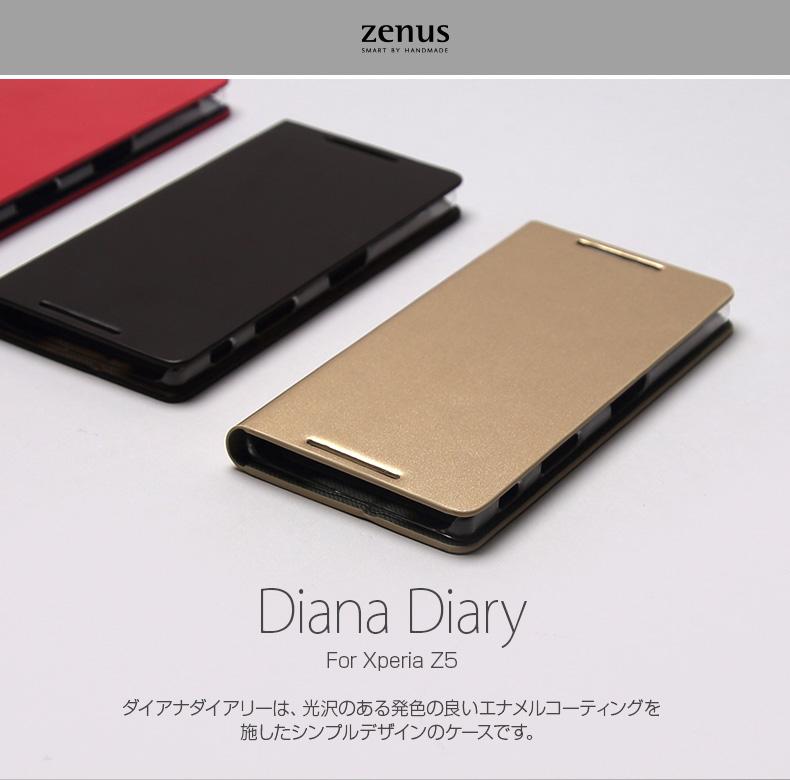 157cde216d 楽天市場】Xperia Z5 ケース 手帳型 ZENUS Diana Diary(ゼヌス ダイアナ ...