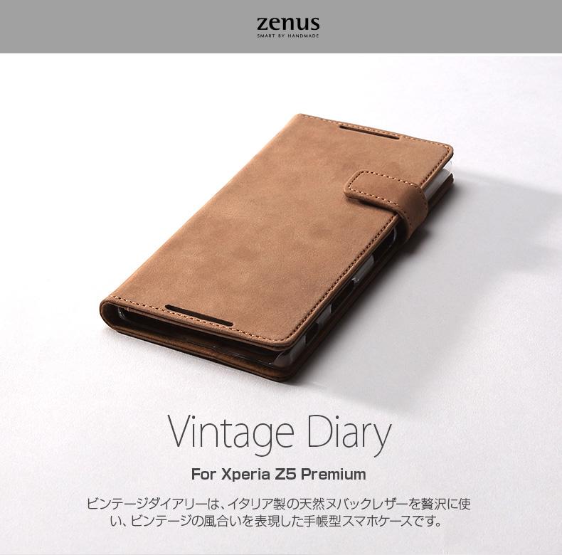 Xperia Z5 Premium case handbook-ZENUS Vintage Diary (then vintage diary)  xperia z premium smahocase smahocover leather leather luxury high quality 16c869aa5c26b