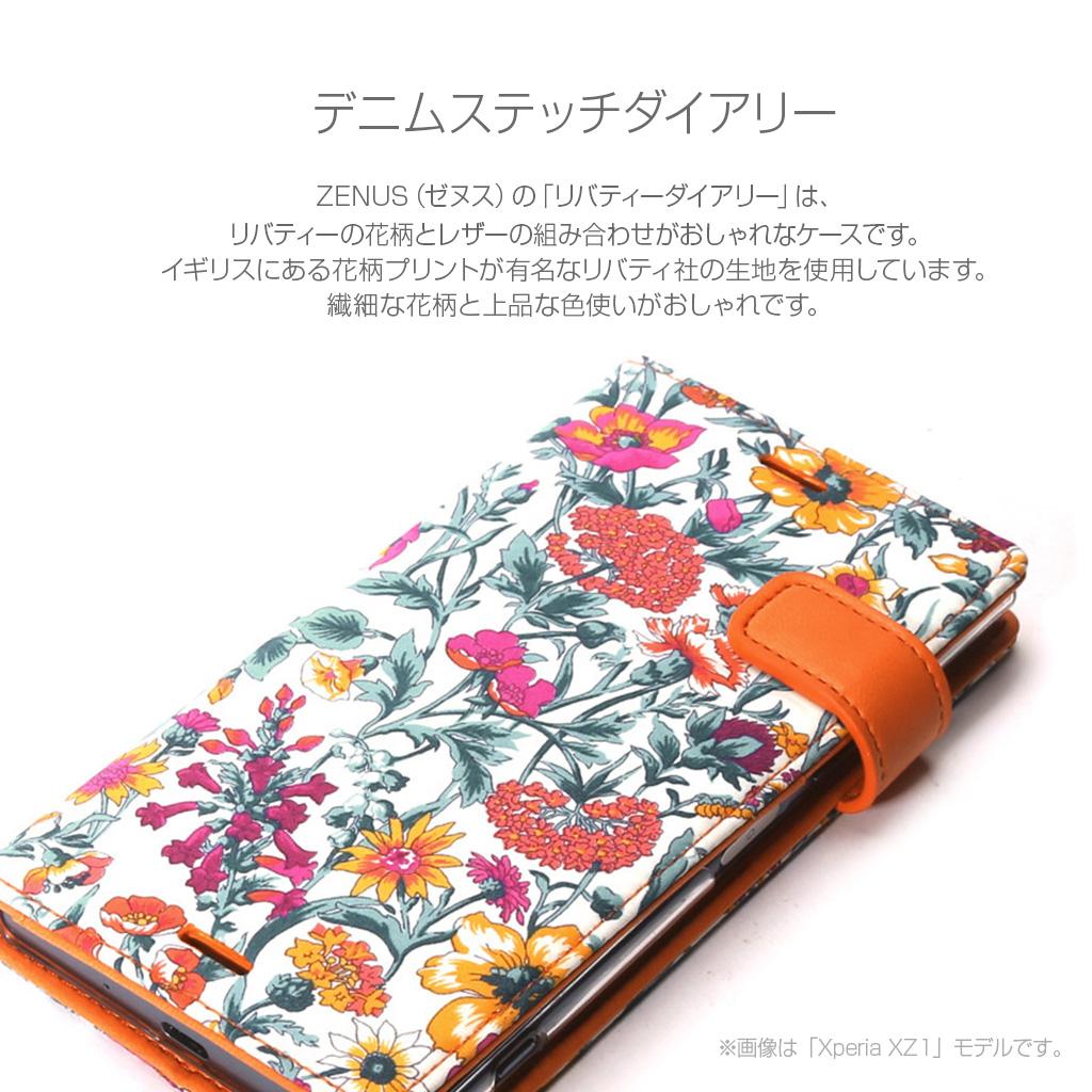 Liberty Diary