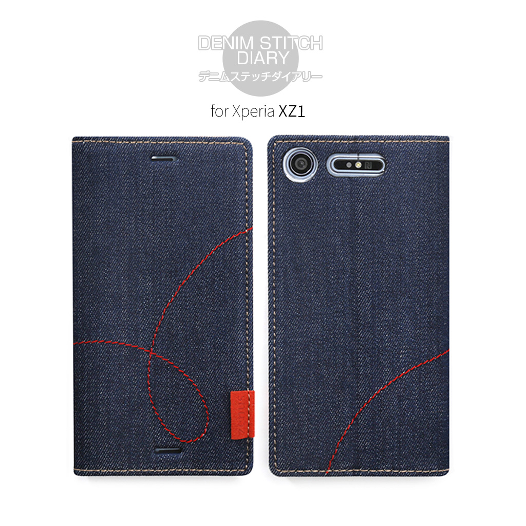 Denim Stitch Diary