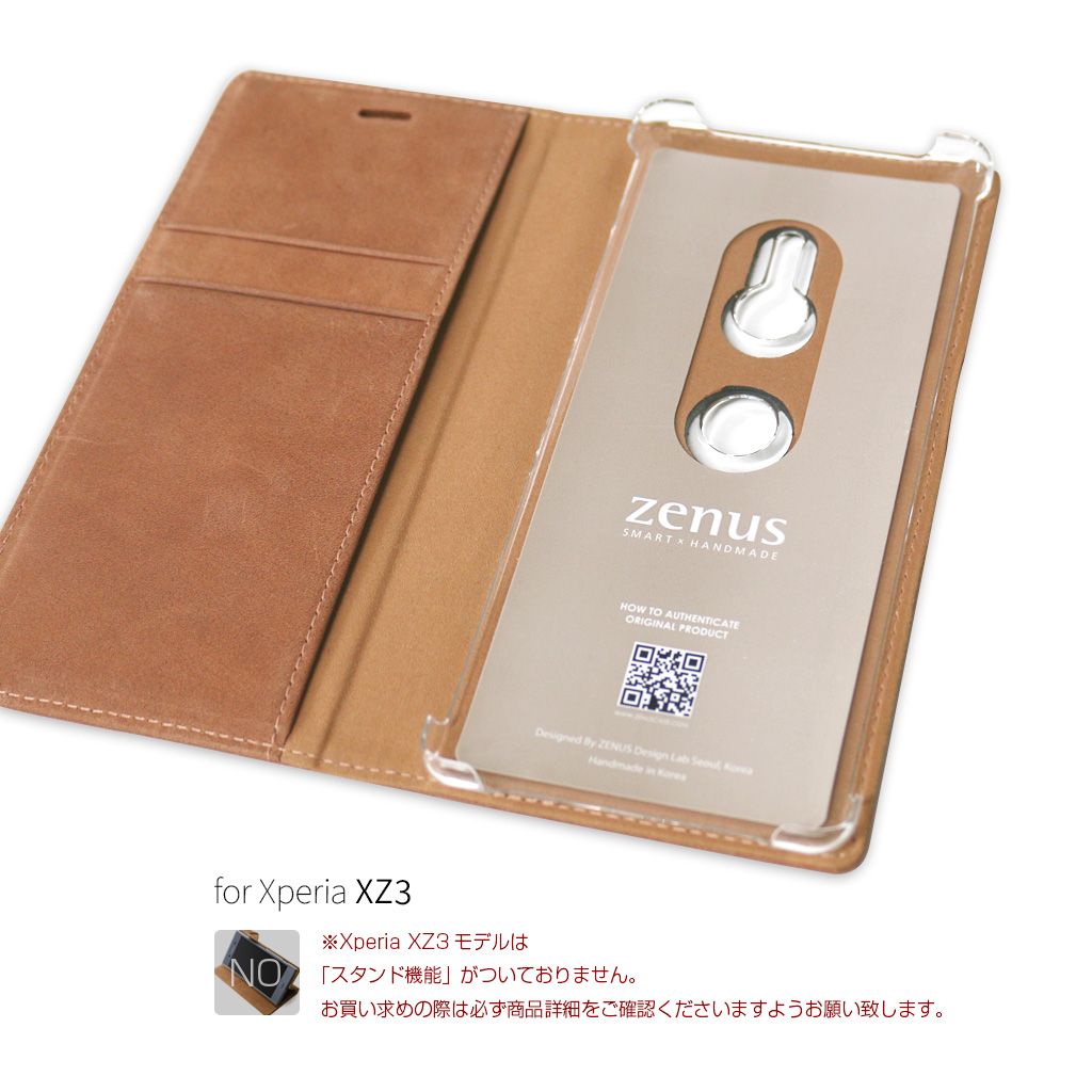Xperia XZ3 Denim Stitch Diary